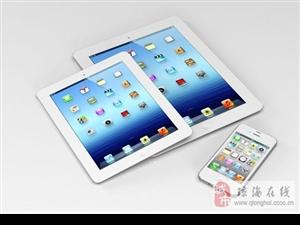 小米苹果全新闲置二手平板鑫禄名品高价求购