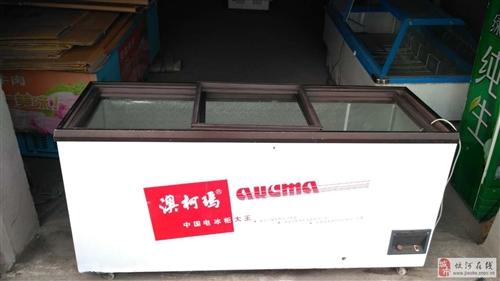 出售澳柯玛全铜管冷冻柜