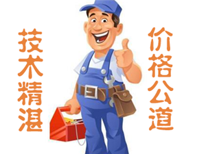 ����_�i,����Q�i芯,����_�i公司哪家好?
