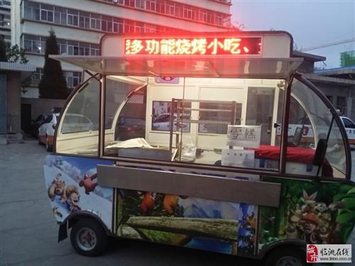 【出售】【轉讓】四輪電動燒烤車
