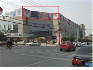 汉中劳动东路格之百货正门楼顶大牌广告位招租
