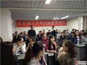 新疆遠程教育咨詢,助力新疆廣大學生獲得學歷教育