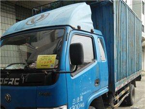 私人自用貨車,承接貨物運輸、搬家服務