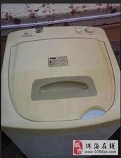 全自动洗衣机280元包送货包安装