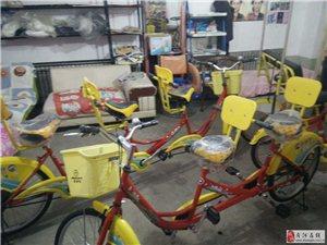 我有8辆旅游观光自行车要卖
