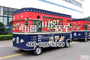 福利来了!街景店车已入驻安丘了,为餐饮业打造致富路