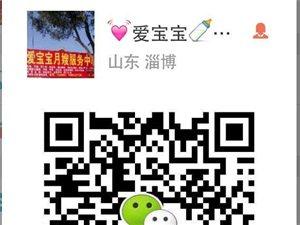 淄博临淄辛店专业催乳师,满月发汗,电话上门