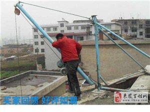 吊机.吊沙吊砖机.......小吊机