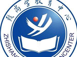 國家承認211.985工程大學專本科學歷,報考取證