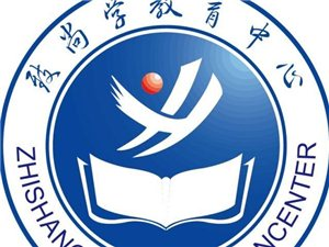 國家承認大學專本科學歷、職業資格培訓取證
