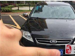 福特 蒙迪欧-致胜 2011款 200GTDi 手自一体 豪
