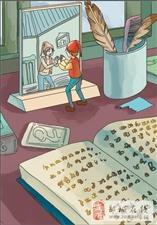 T画室漫画、美术特色培训