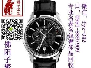 乌鲁木齐真力时手表回收