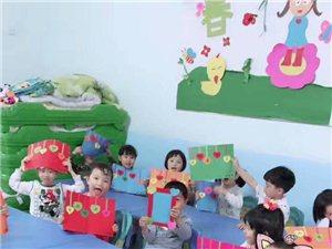 金色搖籃幼兒園招收3-6歲學齡前兒童