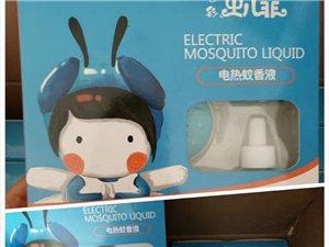 虫儿飞蚊香液,孕妇婴儿最好的选择!