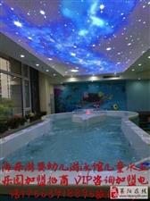 加盟婴儿游泳馆为什么选择海乐游?