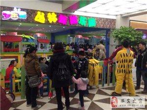 兒童游戲設備《西安多樂星廠家直銷》兒童設施設備