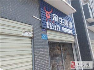 汉正古镇36栋住宅底商出售(可接受分期付款)