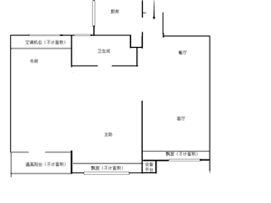 【个人出租】临平南苑地铁口,89㎡,三房两厅