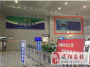 华阴市高铁站内候车大厅