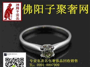 乌鲁木齐周大福六福钻石钻戒高价回收