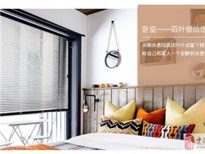 上海凉度电动百叶帘