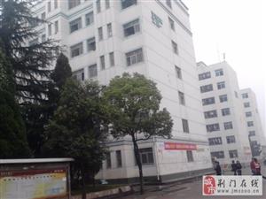 荆门大学校园内5楼共6楼简装