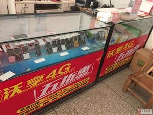 营业厅转让,现低价处理店内电子产品