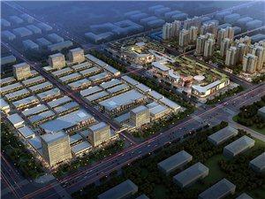 白城新景商业广场
