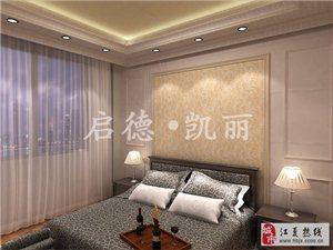 新型装饰材料竹纤维护墙板江夏总代理