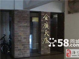 低价位租金盘好小区3房2厅2卫163平精装电梯商住