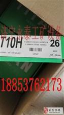 T10H皮带扣订扣机