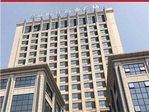 2017房产投资新坐标吴江星城年代广场精装公寓