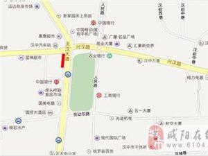 汉中中心广场万宝商城楼顶2楼顶大牌