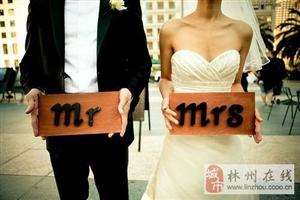 征婚帖,男,寻找一生最好的伴侣