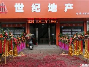 土管局宿舍金桂园电梯117�O好房便宜卖售44万