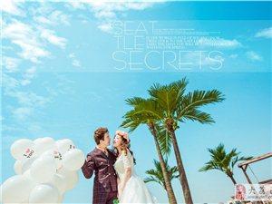 全球婚紗蜜月旅拍