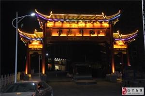 望族·云龙雅苑(原电力新城)