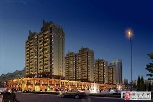莱州中国铁建·国际城