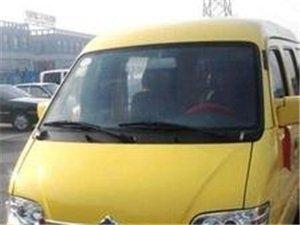 出售9.5成新长安面包车一辆