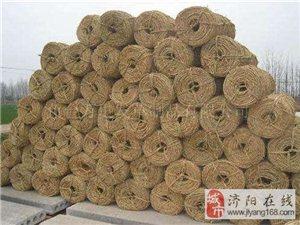 出售草苫 草繩 棉被 葦板 15964545139