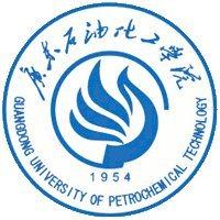 廣東石油化工學院2017年成人高等學歷教育招生詳情