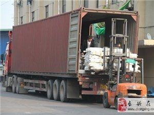 長興托運部,長興物流配載,長興整車貨運歡迎你