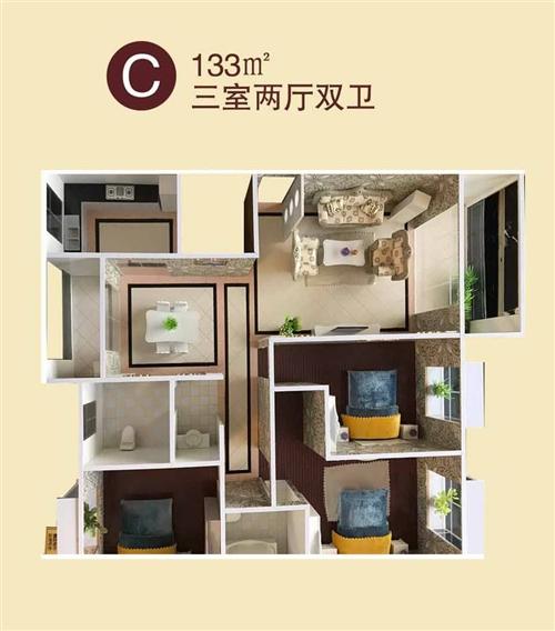 锦绣华城II期C户型