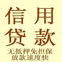 南京5家銀行正規渠道貸款
