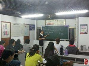 暑期轻松学英语,来胶州山木培训