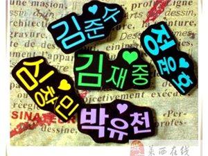 輕松學韓語,報名特價