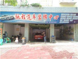 广安在水一方车库对面三门市出租
