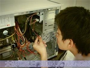大悟電腦維修 打印加粉 專業上門 速度快 技術好