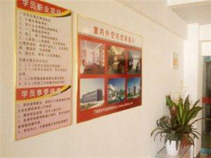 滁州电脑办公自动化培训 办公软件培训 office